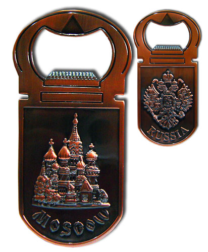 Copper Moscow Bottle Opener