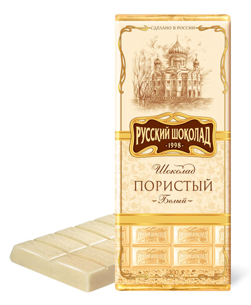 Russian White Porous Chocolate Bar