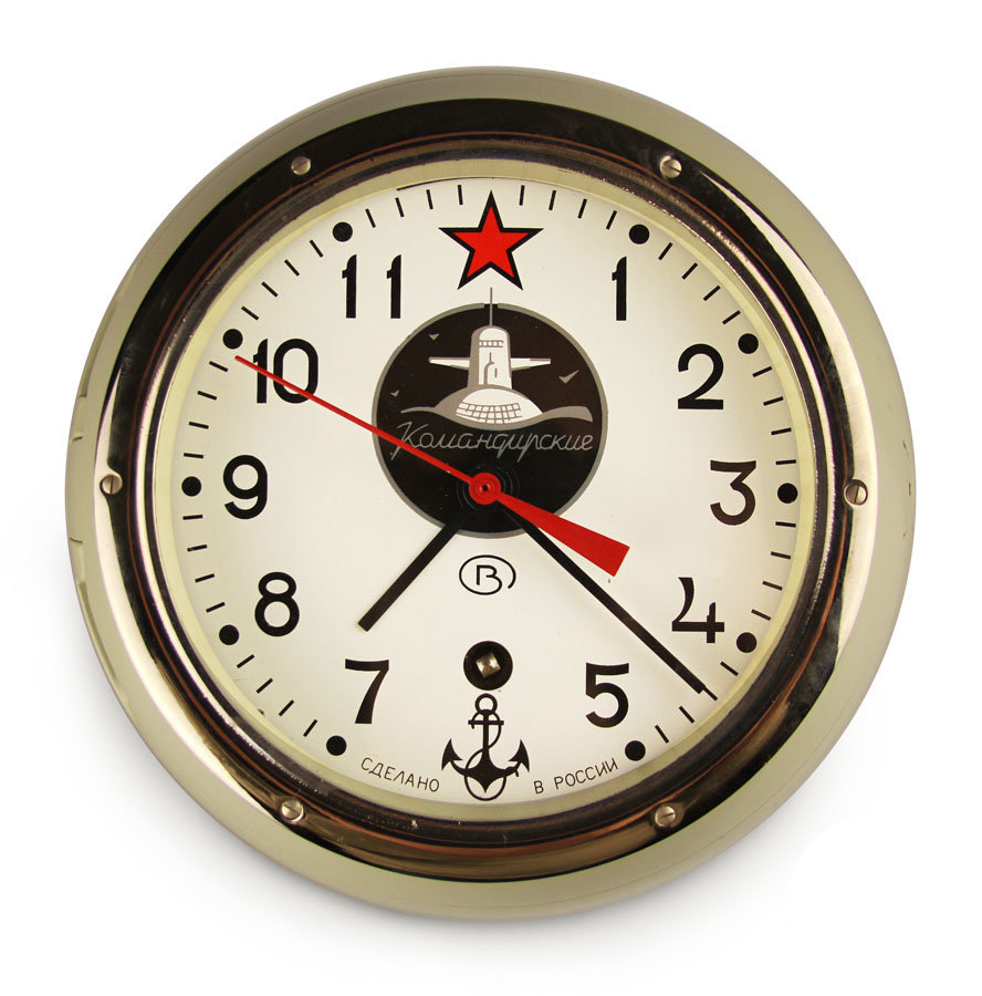Russian watches and clocks - Soviet Submarine Clock - Other Clocks