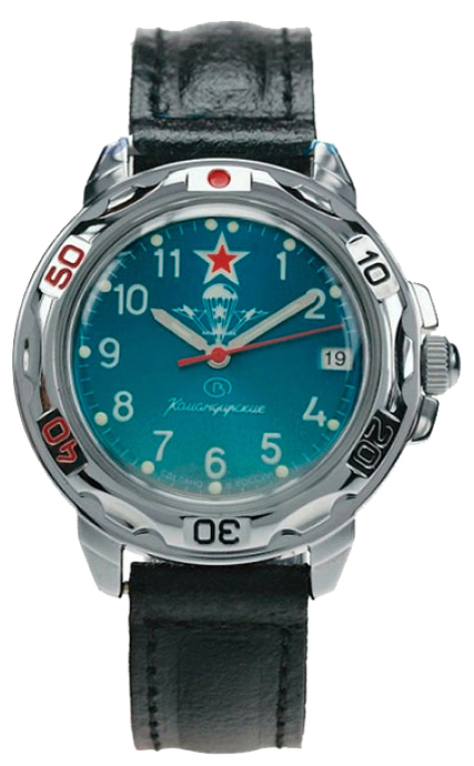 Paratrooper Soviet Vostok Watch