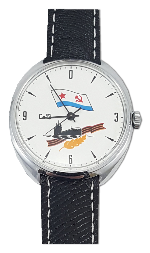 S-13 Submarine Raketa Watch