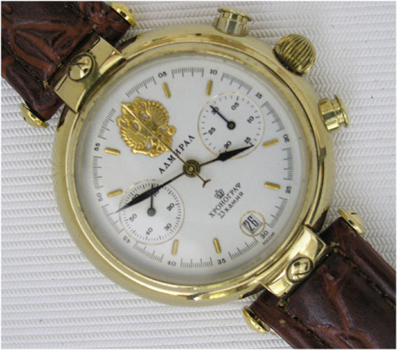 Russian watches and clocks - 'Admiral' Chronograph - Poljot' Wrist Watches