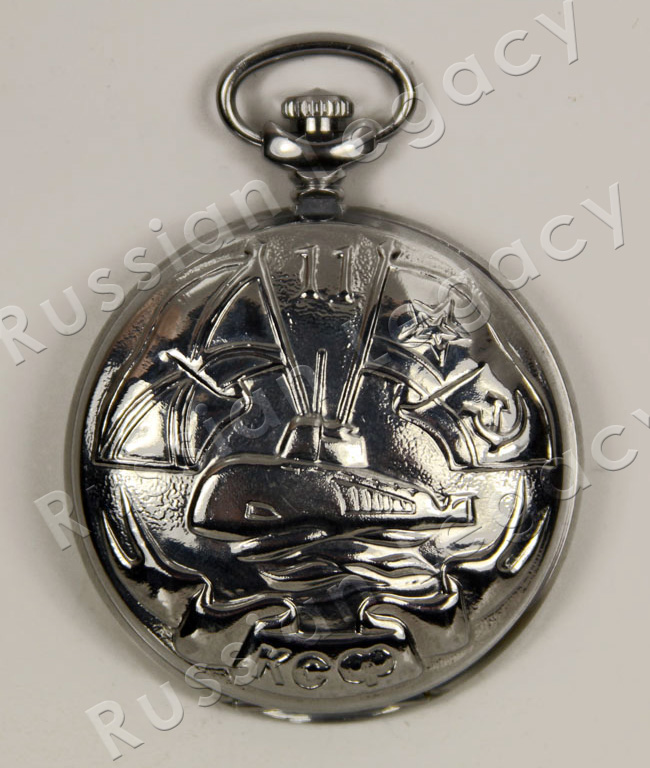 Submarine Molnija Pocket Watch