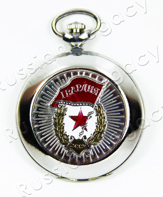Gvardiya Molnija Pocket Watch