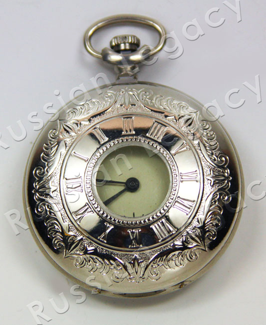 Imperial Molnija Pocket Watch