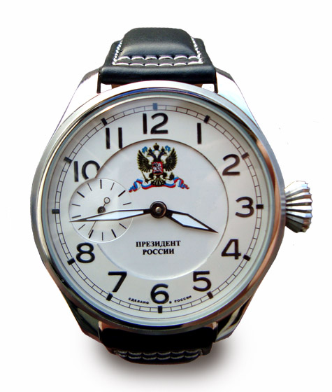 Russian watches and clocks - 'President of Russia' Watch - Poljot' Wrist Watches