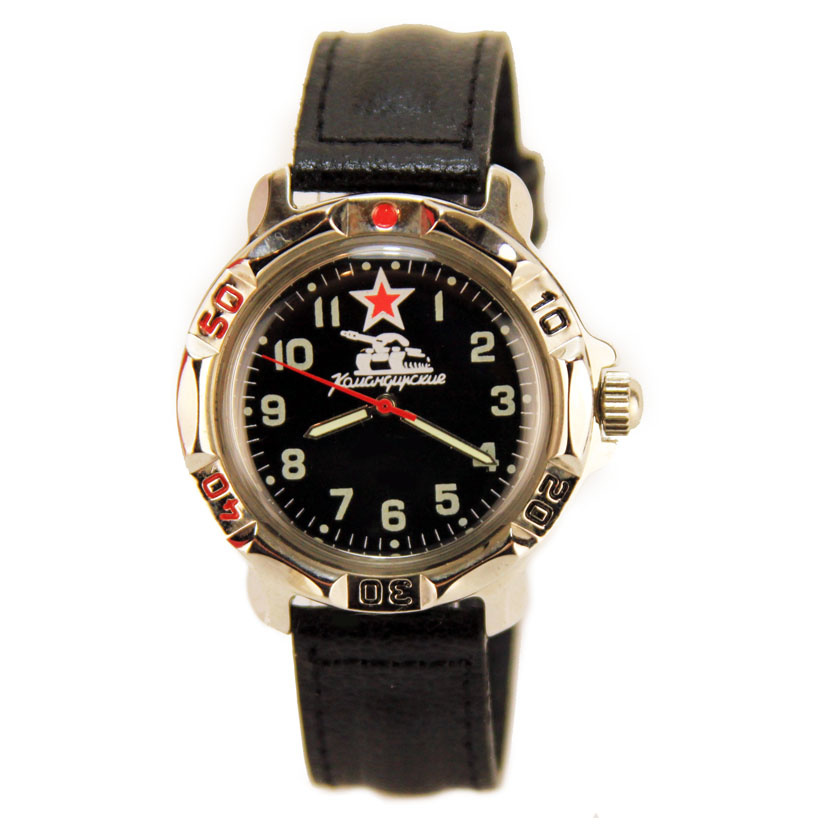 Tank Soviet Vostok Watch