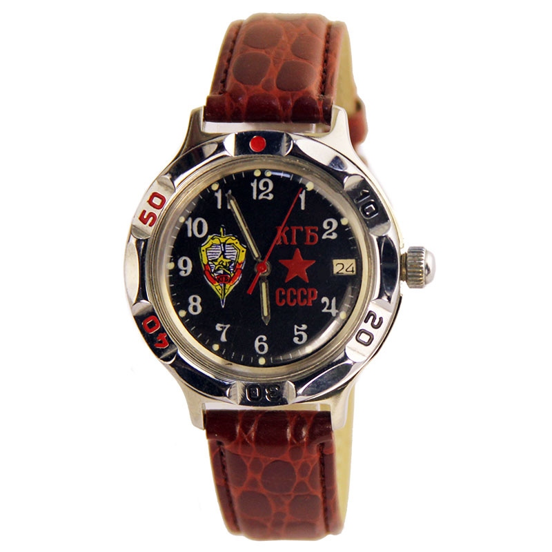 Russian watches and clocks - 'KGB. USSR' Mechanical Watch - Vostok' Wrist Watches
