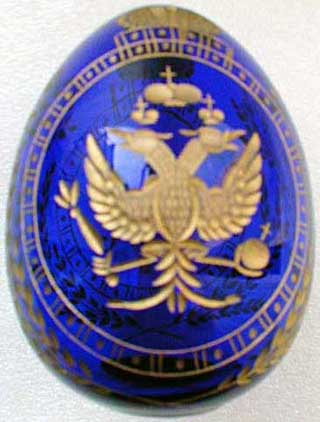 Russian Imperial Eagle Crystal Egg