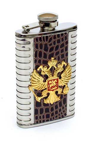 Russian Vodka Steel Flask
