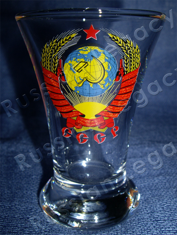 Soviet Shot Glass Set