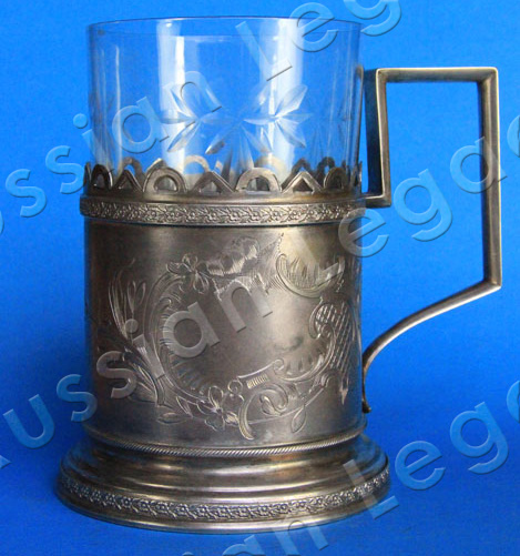 """1890 Russian Empire"" Silver Glass Holder"