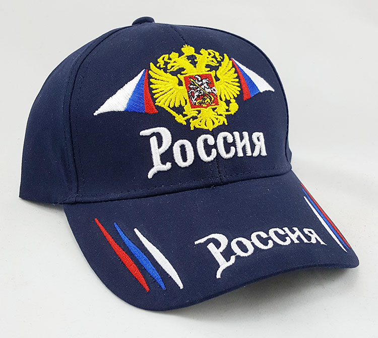Russian Coat of Arms Baseball Cap