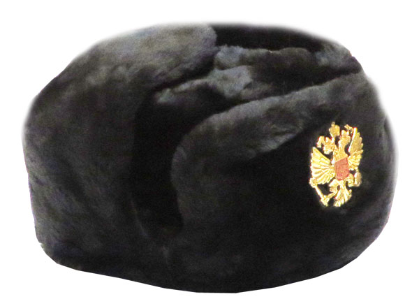 Faux Fur Russian Ushanka Hat Russian Legacy