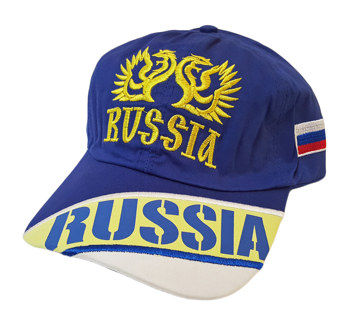 Russia: Coat of Arms Baseball Cap