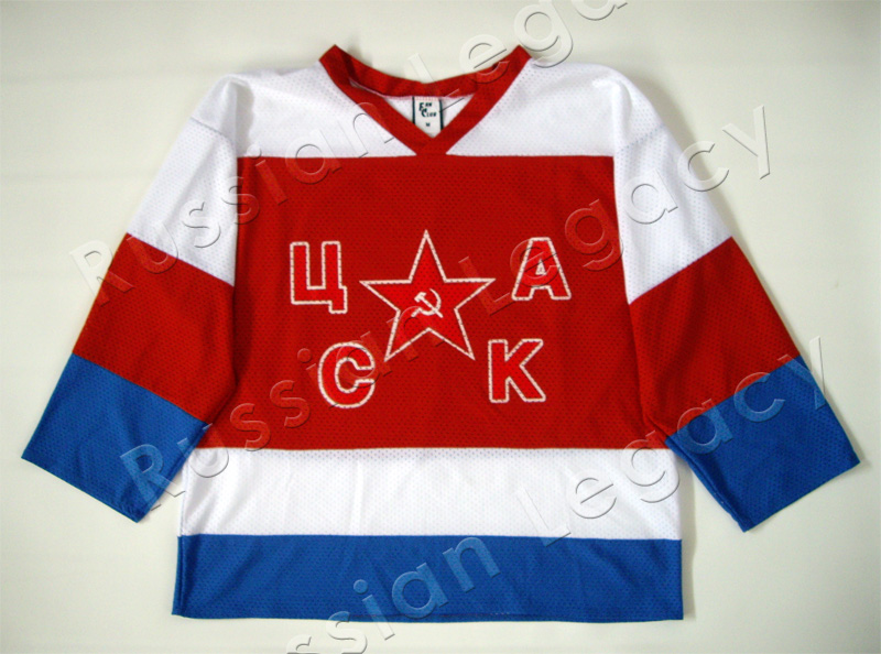 """CSKA Moscow"" Ice Hockey Jersey"
