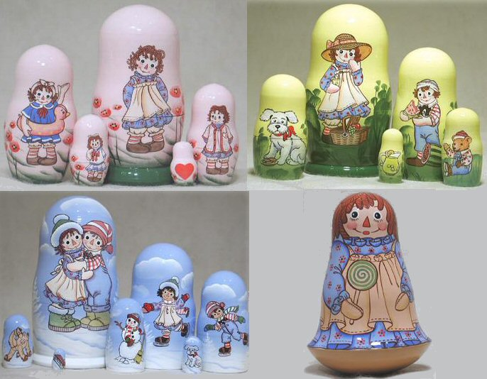 'Raggedy Ann & Andy' Gift Set