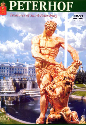 Peterhof Guide DVD