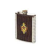 Steel Hip Flasks