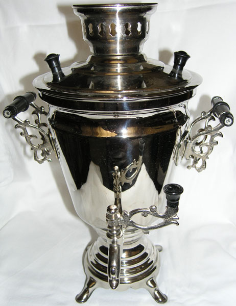 Traditional Small Samovar