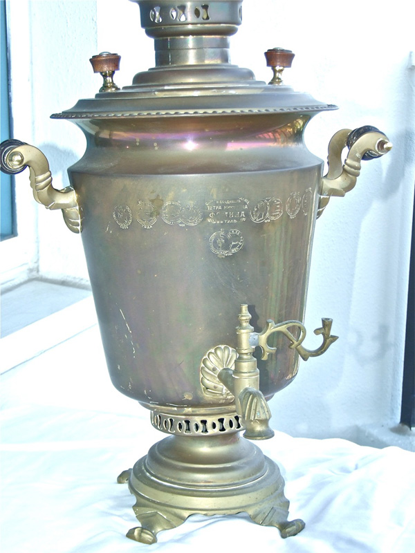 1880 Fomin Antique Samovar