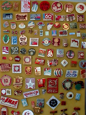 USSR / CCCP Authentic Pins