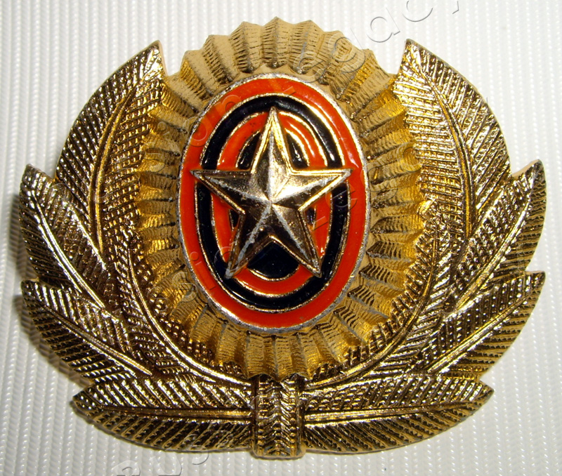 Russian Army General Hat Badge | Russian Legacy