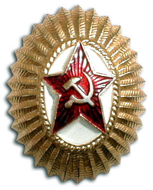 Soviet Army General Hat Badge