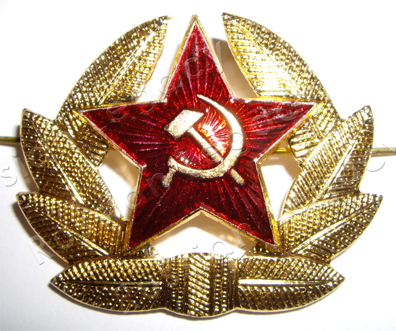 Orders Soviet And Russian Official 40