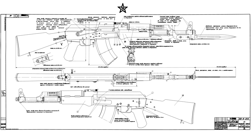Ak 47 type 3 signed blueprint russian legacy for My blueprint arkansas