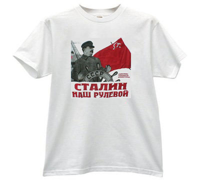 Stalin Is Our Guide T-Shirt