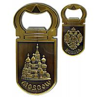 Bronze Moscow Bottle Opener