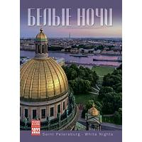 Saint Petersburg Bridges 2019 Calendar