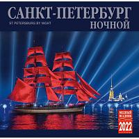 St Petersburg by Night 2019 Calendar