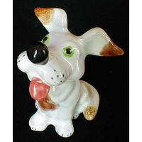 Dog Porcelain Figurine