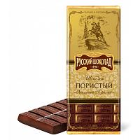 Russian Fine Dark Porous Chocolate Bar