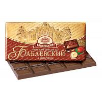 Babaevsky Dark Chocolate & Hazelnuts Bar