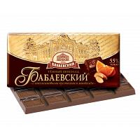 Babaevsky Dark Chocolate & Orange Bar