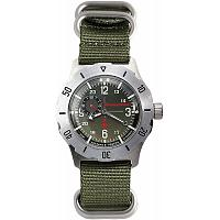 Commander's Vostok Russian Watch