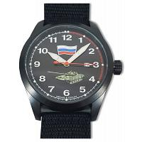 Slava Russian Military Watch