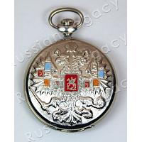 Eagle Molnija Pocket Watch