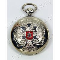 Moscow Crest Molnija Pocket Watch
