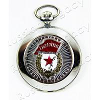 Soviet Gvardiya Molnija Pocket Watch