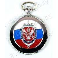 FSB Molnija Pocket Watch