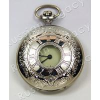 Imperial Style Molnija Pocket Watch