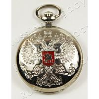 Russian Empire Molnija Pocket Watch