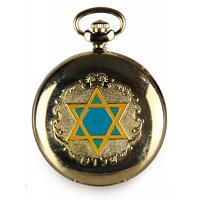 Star of David Molnija Pocket Watch