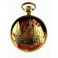 Gold Moscow Russian Pocket Watch