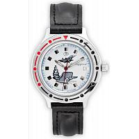Russian Navy Vostok Watch