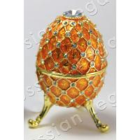 Gold Faberge Style Egg